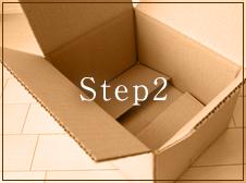 STEP2. 修理品の郵送・お預かり