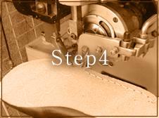 STEP4. 施工開始