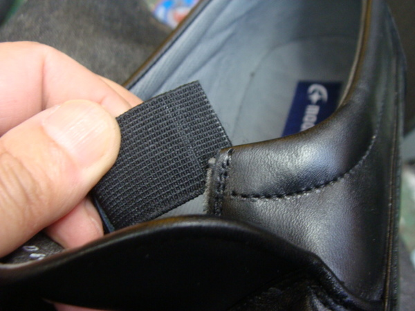 甲ゴムの長さを短くする3000円+消費税 紳士革靴 スリッポンタイプ ムーンスターサムネイル